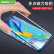コボファーウェイP 300 PRO携帯ケースファーウェイp 30 pro保護カバー両面マグネット全カバー落下防止ハードシェル透明化ガラスボスブルー