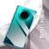 ムギ茉YOMOファーウェイMate 30携帯ケースmate 30保護カバー5 G携帯通用超薄型シリコン全カバー/TPU抗指紋性透明脱落防止ソフトケースクリア