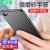 モンチッチiPhone 7/8ケースアップル8 plus/7 p携帯電話カバー超薄型防塵カバー4.7インチ星空の黒い全カバー保護