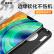 イラストレーターのファーウェイmate 30携帯ケースmate 30 5 g版携帯電話カバーhauwei超薄磨き砂防指紋性創意シンプルでおしゃれな女性用ハードケース