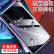ムギ茉YOMOの妖怪族16 T携帯ケースの妖怪族16 t保護カバーの携帯電話カバーの超薄シリコの全カバー/TPU抗指紋性の透明性のある脱落防止ソフトケースのクリアホワイト