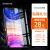 【翌日達】天覚iPhone 11携帯ケースアップル11 Pro Max透明研磨砂超薄型割れ防止男女通用無枠保護カバーアップル11-暗夜グリーン【シェル+膜+リングセット】