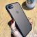 世詠アップル6 s/6携帯ケースiphone 6 splus/6 plus保護カバー落下防止男女モデルシリコン衝突色透明スクラブアップル6/6 s【優雅黒】フルスクリーンダイヤモンド膜をプレゼントします。