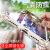 vasque小米max 3携帯ケース小米MAX 3気袋割れ防止透明シシリコンフルバック極薄研磨砂個性創意男女モデル日韓保護カバー潮小米max 3(フルスクリーンスチールフィルム+リングバックルを送る)