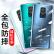 梵帝シノ小米紅米10 x携帯ケース4 G標準版超薄型フルバック透明転び防止TPU男女モデルRedmi紅米10 x携帯保護カバー