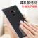 YOMO小米MIX 2携帯ケース保護カバーシリコンの薄くて透明なオールサイドの柔らかい殻が透き通ります。
