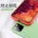モーターズアップルiPhone 11/pro/Max携帯ケース液体シレス保護セットレンズ全包脱落防止ケース【レンズ開窓】抹茶グリーンアイフォン11