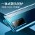 欧福龍華はP 40携帯ケースp 40 pro保護カバーp 30 pro万磁性王の両面ガラスシェルの全カバーです。