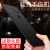 飛創ファーウェイmate 10携帯ケースmate 10 pro保護カバー全カバー転ばないようにします。男女ソフトシェルの薄いタイプです。Mate 10 Pro【夜明けを隠します。黒】スチールフィルムを送ります。