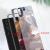 雁田の携帯ケースをカスタマイズして、プライベートオーダー王者の栄光を求めています。ファーウェイは8 x 9 nova 5小米8アップルのiphone 7/8ガラスシンコン携帯ケースのソフトケースをカスタマイズします。