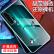 ムギ茉YOMO栄光20 Pro携帯ケース栄光20 proカバー携帯カバー超薄シリコ全カバー/透明脱落防止ソフトケースクリア