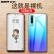 億色(ESR)ファーウェイp 30携帯ケースhuawei携帯電話の透明シェルのソフトエッジシリコンフルバック保護カバーエアバッグの超薄潮個性がシンプルで、男女のハードケースです。