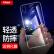 梵帝西諾ファーウェイnova 3の携帯ケースは鋼化膜の超薄シリコンに落とし防止TPU男女の新型通用ファーウェイnova 3保護カバーを送ります。