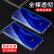 古六華は栄誉9 X/9 X PRO携帯ケース/保護カバーのフルバックです。TPUファッションが簡単で、ソフトケース/保護ケースが透明です。