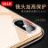 VALKアップルXS Max携帯ケースiPhonexs max保護カバー全透明軽い軽い軽い軽い軽い軽い軽い軽い軽い軽い軽い軽い落としシシリコの柔らかい端にソフトシェルの男性通用女性の透明性を全包みます。
