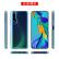偉吉(WEIJI)ファーウェイnova 6携帯ケースNova 6保護カバー超薄型シリコンフルバックケース/TPU抗指紋性透明脱落防止ソフトケース透明ケース