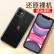 中陌(zigmog)iphone 11携帯ケースアップル11透明保護カバー黄全包抗指紋TPUシリコン軟殻男女款震音同項
