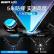 億色(ESR)ファーウェイmate 20携帯ケースhuawei携帯透明ガラスシェル投げ防止シシリコソフトサイドフルバック保護カバーmete超薄潮個性シンプル男女モデルハードケース