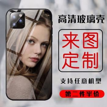 Lomier Apple 11 pro携帯ケースカスタムiPhonexr/xsMax/6/7/plusの個性的な写真の写真を注文してアップル6 p/6 splus Galas殻を注文します。