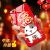 匠聖OPOa 5/a 83/a 59/a 7 x慶賀携帯ケースキャラクター牛年保護カバーの個性的な新型ミラーガラスケース本年福運亨通oppoa 5