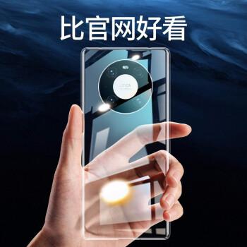 瓦力ファーウェイmate 40 pro携帯ケースファーウェイMate 40 pro保護カバーのスリムな通気性保護PCケースの透明性