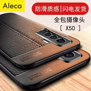 【翌日達】Aleca VIVOX 50携帯ケースvivo x 50 pro全包辺シレス防塵ソフトシェル保護カバー【X 50-黒】