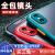 【翌日達】ZMOVRTアップルx携帯ケースiphone ex/xs/xsmax/xrフルバックレンズ保護カバーX/XS通用モデルブラック/フルバックレンズ