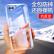 YOMOファーウェイnova 2 s携帯ケース保護カバーシリコンのスリムで透明なフルバックの柔らかい殻が白く透き通っています。