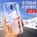 YOMOファーウェイmate 10携帯ケース保護カバーシリコンのスリムで透明なフルバックの柔らかい殻が白く透き通っています。