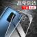 ムギ茉YOMO小米紅米10 x携帯ケース4 G版Redmi 10 xカバー超薄型シリコン全カバー/TPU抗指紋透明アンチソフトシェルクリア